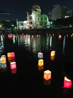 Hiroshima, 6 August 2013
