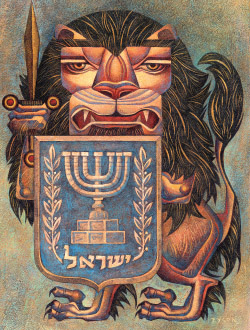 Reflections on the Jewish Question