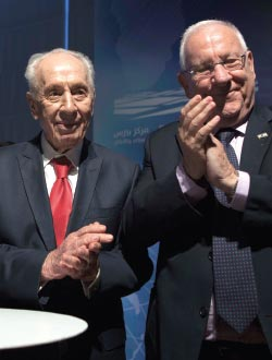 Israeli Prime Minister Benjamin Netanyahu, former Israeli President Shimon Peres, and Israeli President Reuven Rivlin during a ceremony at the Peres Centre for Peace in Jaffa, July 2016